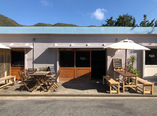 POOL island cafe・marketの画像