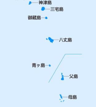 東京 島じまん食材使用店 トップ