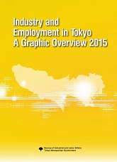 Industry and Employment in TOKYO - A Graphic Overview - 2015